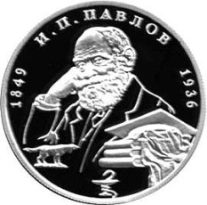 2 рубля рерих цена 1999 стоимость монеты 1748 года