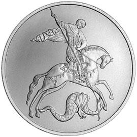 монеты сочи серебро цена